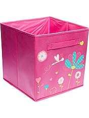 boite-de-rangement-en-tissu-rose-clair-bebe-fille-tc363_1_pr1